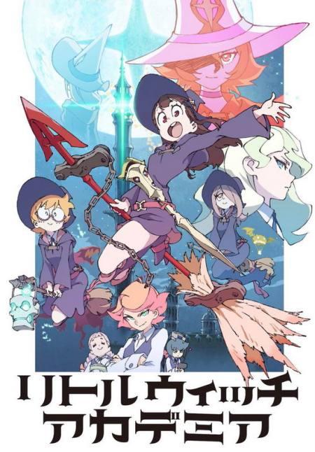 akiba-souken-rank-winter-2017-anime-they-want-to-watch-09