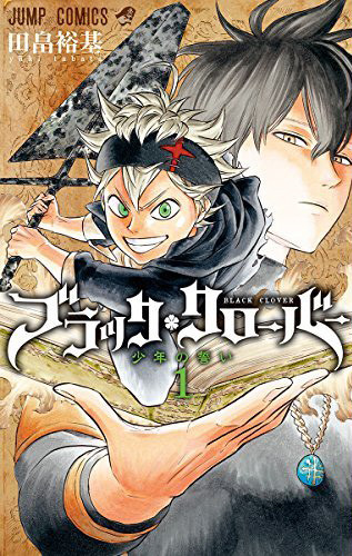 black-clover-gets-anime-01