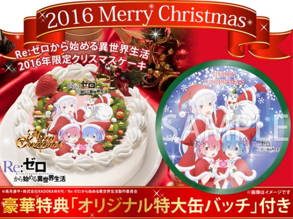 celebrate-christmas-with-re-zero-01
