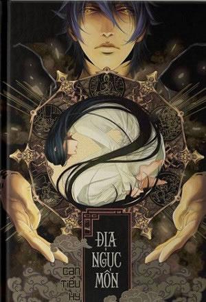 international-manga-awards-10th-winners-announced-04