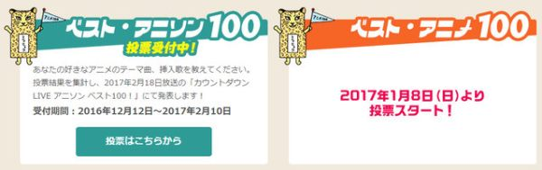 nhk-celebrates-100-years-of-anime-with-nippon-anime-100-programs-03