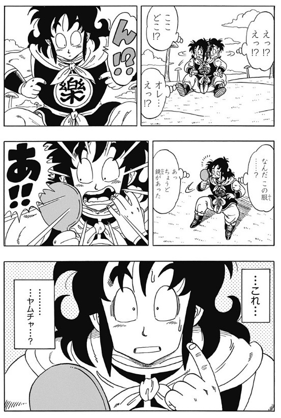 when-yamucha-is-a-hero-in-dragonball-02