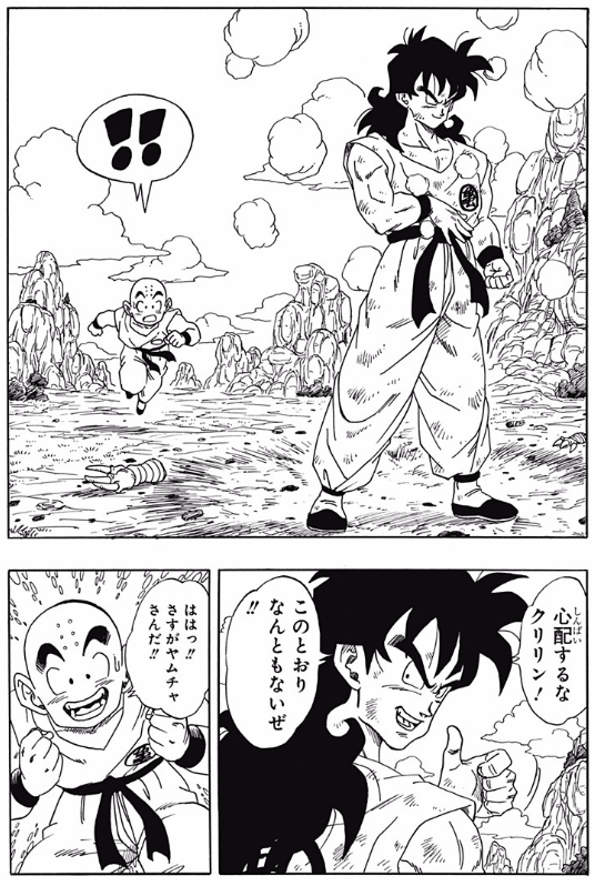 when-yamucha-is-a-hero-in-dragonball-03