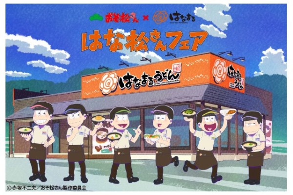 osomatsu-brothers-welcome-customers-to-udon-chain-01