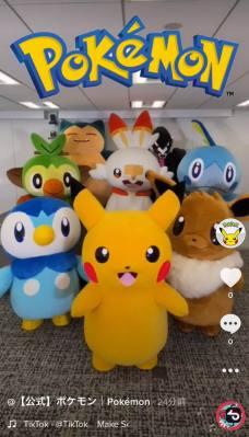 06_Pokémon Tiktok