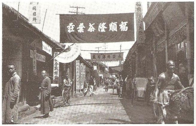 kaifengi zsidók