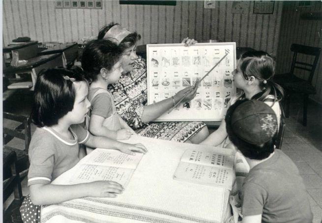 Talmud Tóra Piri nénivel az 50-es években