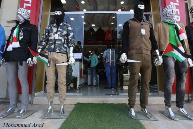 Egy gázai divatáruház bejárata