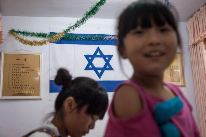 A kajfengi zsidó közösség tagjai