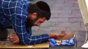 israel-poverty