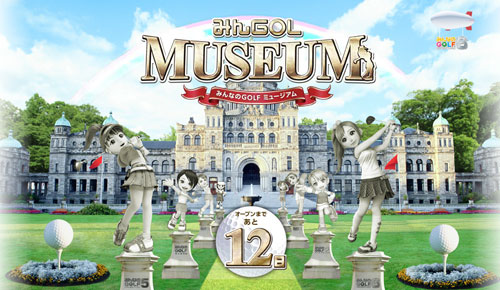 Everybody's Golf Museum