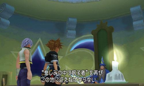 Kingdom Hears 3D