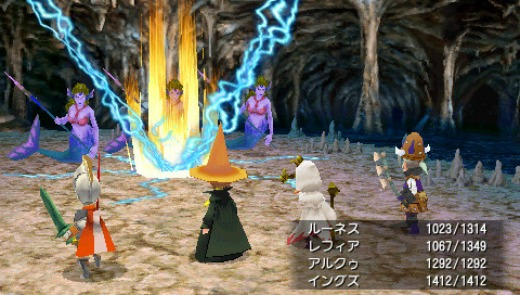 [AKB] Final Fantasy III PSP