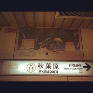 Parada de metro de Akihabara