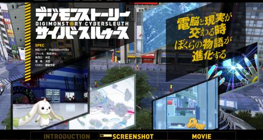 DigimonStory1