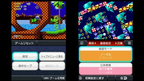 Sonic 1 3D