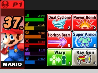 Super Smash Bros Smash Run (1)