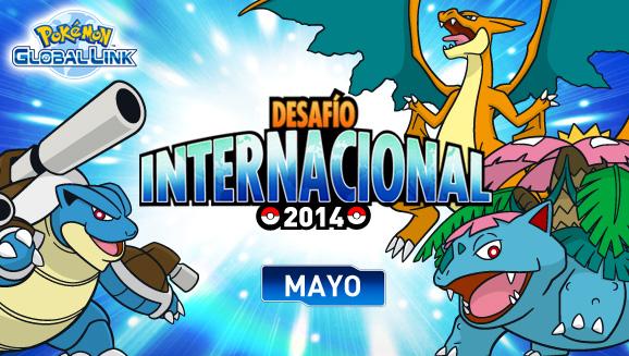 Desafío Internacional