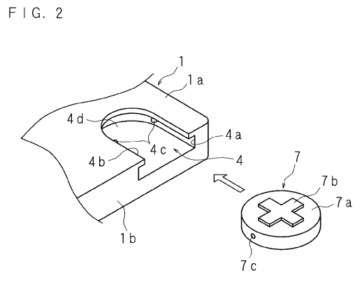 nintendo_patent_controls-2