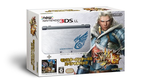 mh4-3ds-xl-1