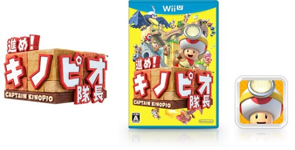 captain-toad-boxart-jp
