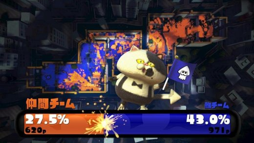 splatoon-wii-u_245897
