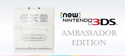 New-3DS-Ambassador