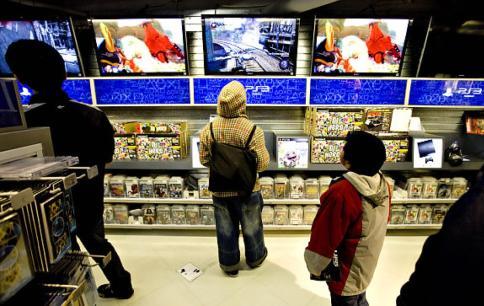 Tienda videojuegos