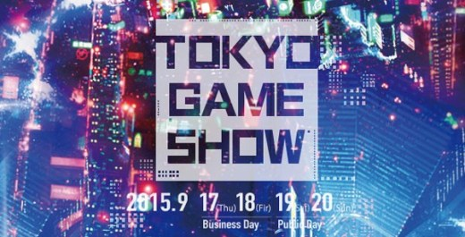 TGS15-Attendance-Numbers