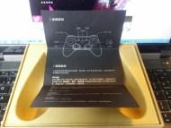 xiaomi mi gamepad 006