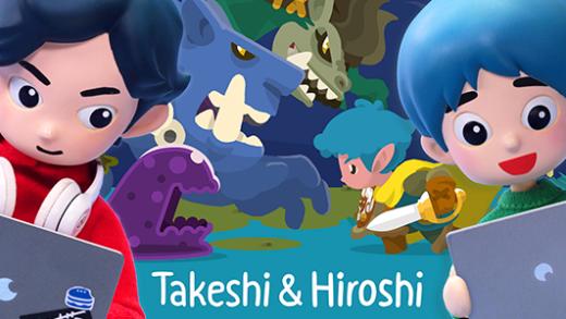 Takeshi y Hiroshi
