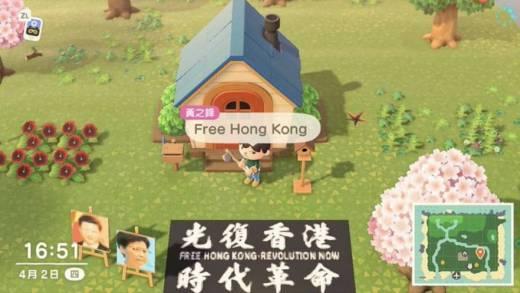 Animal Crossing New Horizons Hong Kong