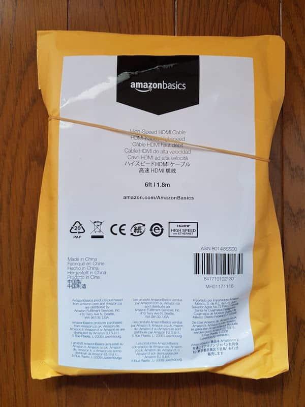Amazonベーシック ハイスピード HDMIケーブル - 1.8m (タイプAオス - タイプAオス)akihikogoto.com
