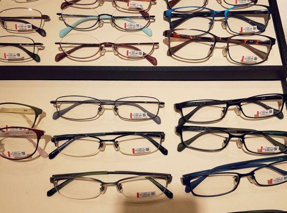glasses, akihikogoto.com