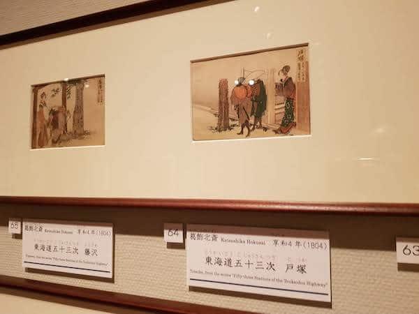 松本市美術館 (Matsumoto City Museum of Art, Matsumoto trip part6), akihikogoto.com