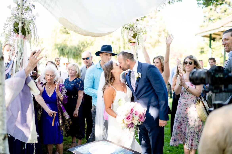 el segundo wedding venues