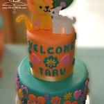 Taru cake
