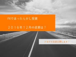 fx blog report