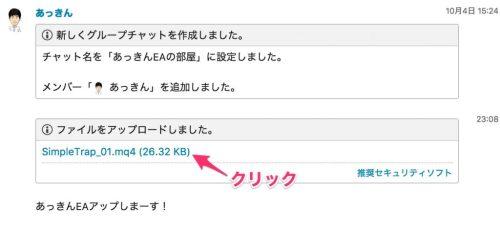 download ea