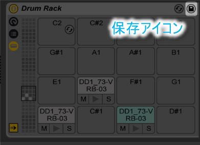 20drumreproduction09