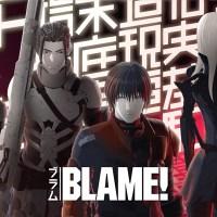 BLAME!, la película que quiso ser Akira y no pudo