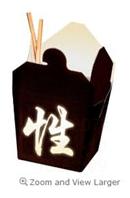 アメリカの大手スーパーで漢字をあしらったクールなランプが売られる。ただし漢字の意味は「セックス」