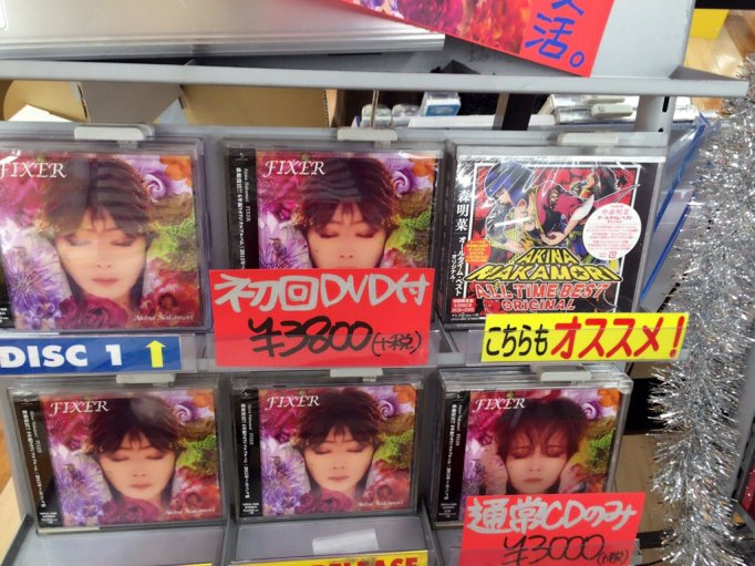 akinanakamori-fixer-booth-display-10