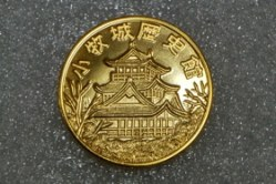 oshiro_medal-1827-hd-s