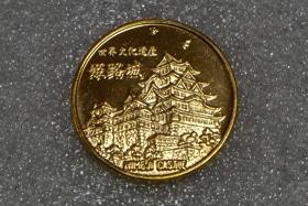 oshiro_medal-1842-hd-s