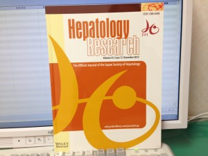 Hapatology Research