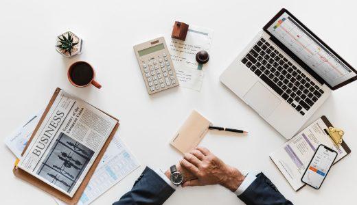 税法用語の意味がわかるブログ(9)「修正申告、更正の請求、決定、更正」