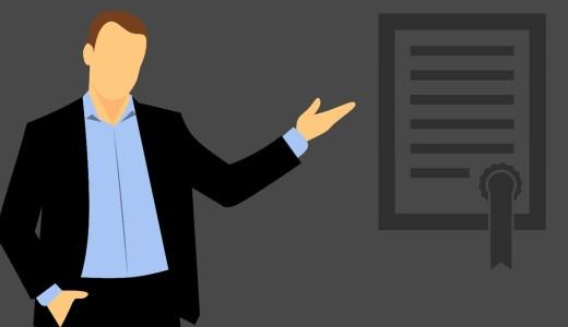 税法用語の意味がわかるブログ(13)「納税証明書」
