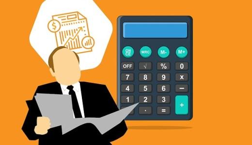 税法用語の意味が分かるブログ(26)「売買目的有価証券」