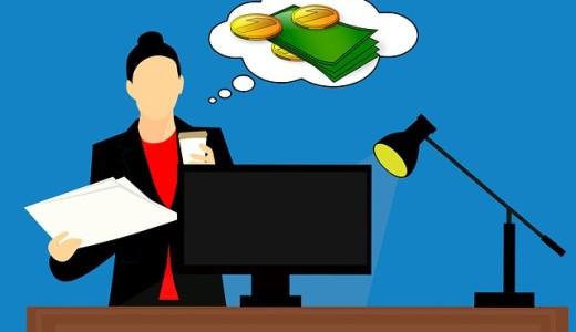 税法用語の意味が分かるブログ(25)「会社の寄附金の損金算入限度額」